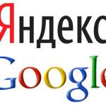 Яндекс командер или google editor
