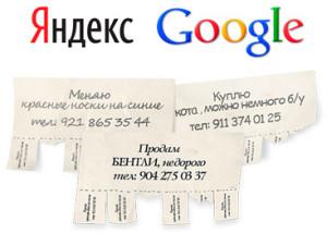 ppc-context.ru