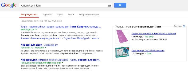 Google_Tovari_1
