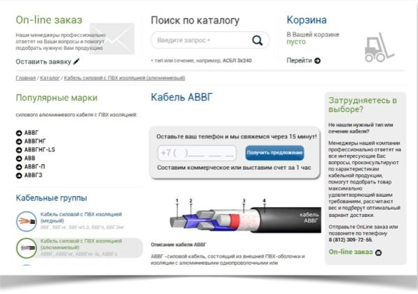 bitva-andrey4-1