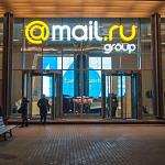 Главный вход в офис @mail.ru вечером