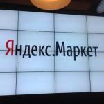 Yandex.Market_new_2